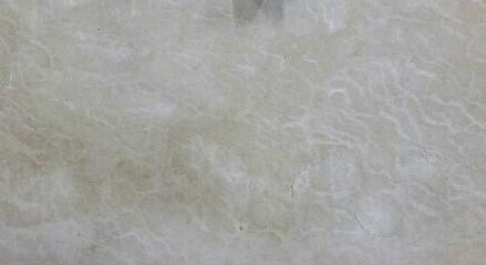 Crema Marfil 3cm